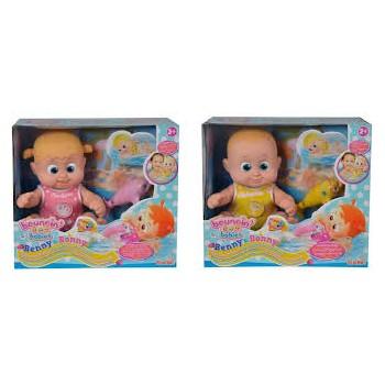 BAMBOLA BOUNCIN BABIES